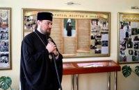 Митрополит ПЦУ: Филарет - не патриарх