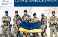 Посольство Великобританії привітало українських військових з професійним святом