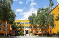 В Киеве заказали реконструкцию школы за 154 млн грн