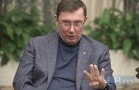 Луценко уйдет в отставку в мае