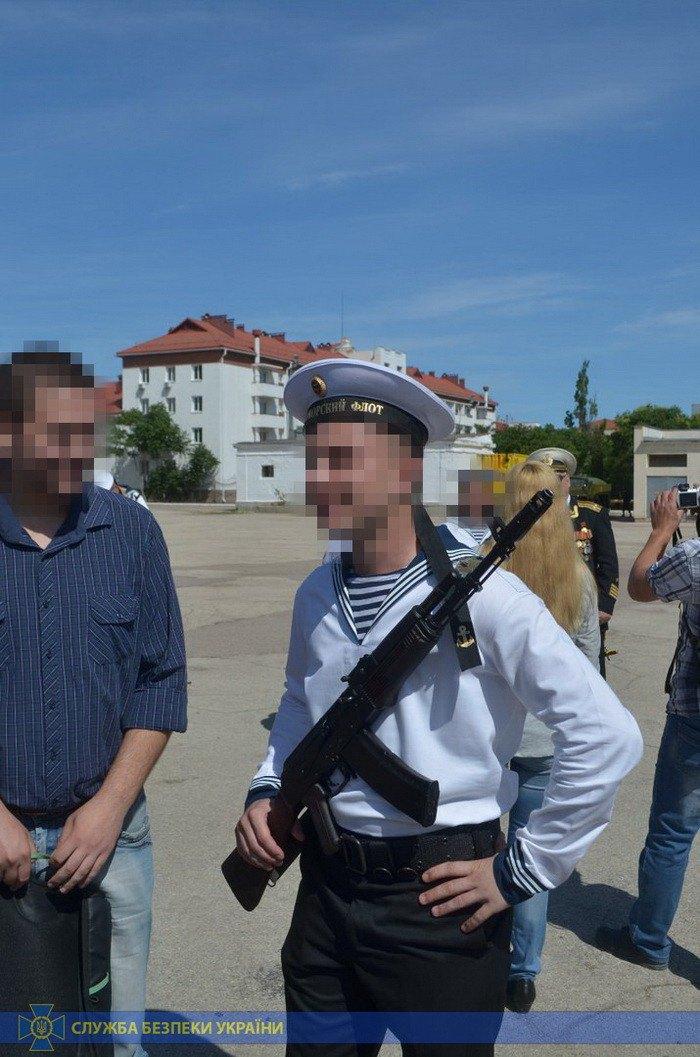 Кримчанина завербувала ФСБ