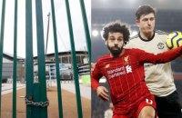 Клуби Англійської прем'єр-ліги втратили майже мільярд доларів через коронавірус