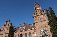 В список Всемирного наследия ЮНЕСКО включен Черновицкий университет