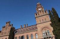Черновицкий университет выиграл грант ЕС на развитие туризма