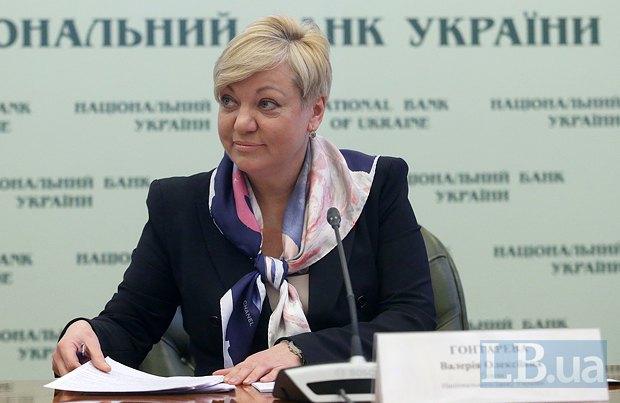 Глава НБУ Валерия Гонтарева добилась стабилизации валютного рынка