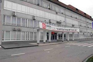 """СБУ звинуватила """"Лукойл"""" у незаконній приватизації заводу в Калуші"""
