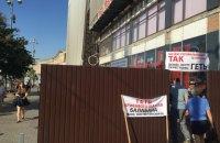 Верхні поверхи Будинку профспілок у Києві почали готувати до демонтажу (оновлено)