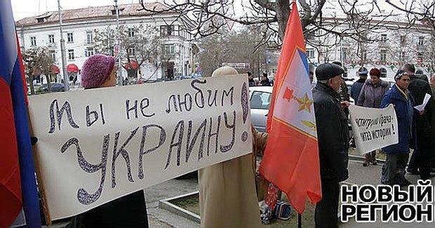 Пикет у здания апелляционного административного суда в Севастополе, 28 февраля 2013 г