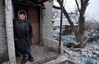 Синдром аборигенів, або як українцям не розтринькати свою землю