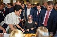 """""""Слуги народу"""" зустріли криками """"ганьба"""" промову Зінкевич у Раді"""
