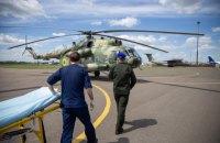 Гелікоптер МІ-8 доправив тяжкопораненого під Мар'їнкою гвардійця до Києва