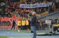 """Фанати """"Шахтаря"""" вивісили на матчі з """"Динамо"""" образливий для Луческу банер"""