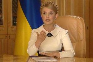 Тимошенко призывает украинцев обязательно прийти на выборы