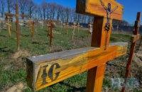 МВС називає брехливою інформацію про причетність українських військових до поховань на Донбасі