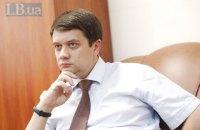 Разумков не відкидає призначення нового Кабміну в день першого засідання Ради