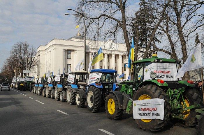 Митинг против земельной реформы под стенами парламента, 12 ноября 2019.