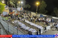 Десятки человек погибли в результате давки на стотысячном фестивале в Израиле