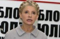 Тимошенко: кто со мной, тот идет на войну