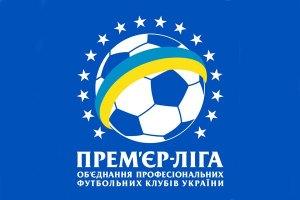 Чемпионат Украины возобновится на день позже