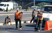 Ремонт киевских дорог закончат до конца месяца