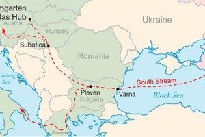 """Россия и Словения обсудили функционирование """"Южного потока"""""""