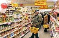В Україні вперше за два роки зафіксовано дефляцію