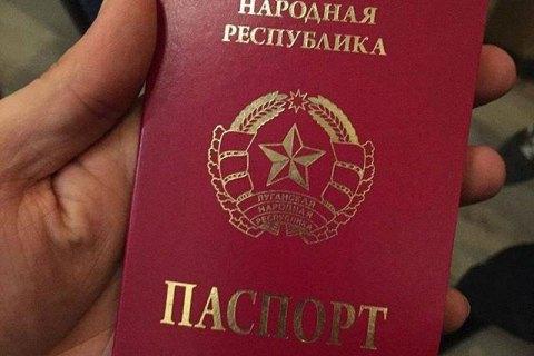 """Жителей оккупированной части Луганской области шантажируют из-за отказа от """"паспортов"""" """"ЛНР"""""""