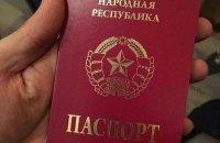 """Жителів окупованої частини Луганської області шантажують через відмову від """"паспортів"""" """"ЛНР"""""""