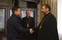 """Зеленський повідомив про """"принципове рішення"""" щодо великодніх богослужінь"""