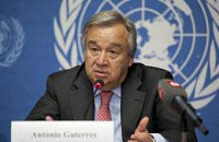 Генсек ООН презентував чотири глобальні пріоритети для світу