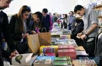 Kharkiv BookFest. Мы сделали это!