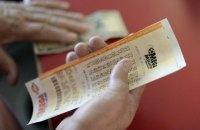 АМКУ признал регуляцию лотерейного рынка неэффективной
