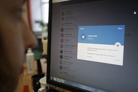 Россия тестирует новые способы блокирования сайтов, - Reuters