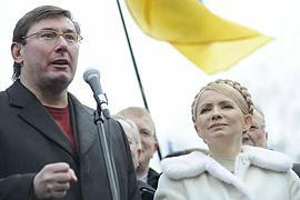 Луценко снова уверовал в Тимошенко