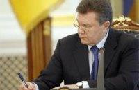 Янукович не хочет подменять собой Конституционный суд