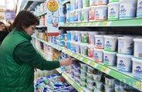 АМКУ обвинил супермаркеты в ценовом сговоре