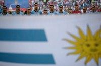Збірна Росії з великим рахунком поступилася уругвайцям на ЧС-2018 (оновлено)