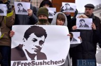 Україна і Франція найближчим часом зажадають від Путіна звільнити Сущенка