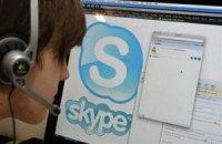 В РФ телефонные мошенники добрались до Skype