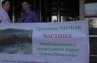 Верховний Суд визнав незаконною передачу забудовнику ділянки в урочищі Бичок