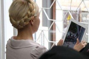 В понедельник продолжат судить Тимошенко