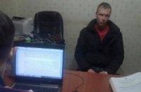 У Харкові затримали одного з учасників березневого штурму ОДА