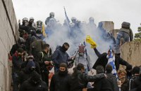 В Афинах на акции против нового названия Македонии начались столкновения (обновлено)