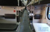 УЗ отменила три поезда в западном направлении из-за низкого спроса