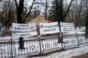 Информация о сносе палаток чернобыльцев в Луганске не подтвердилась