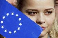 78% европейцев довольны жизнью в Евросоюзе, - исследование