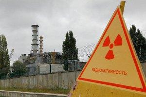 Кабмін виділив 45 га під ядерний могильник у зоні ЧАЕС