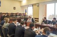 Апеляція у справі Януковича продовжиться 3 лютого