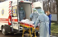 У Києві за добу коронавірусом захворіли 332 людини