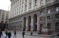 В Киеве запретили огромные рекламные щиты